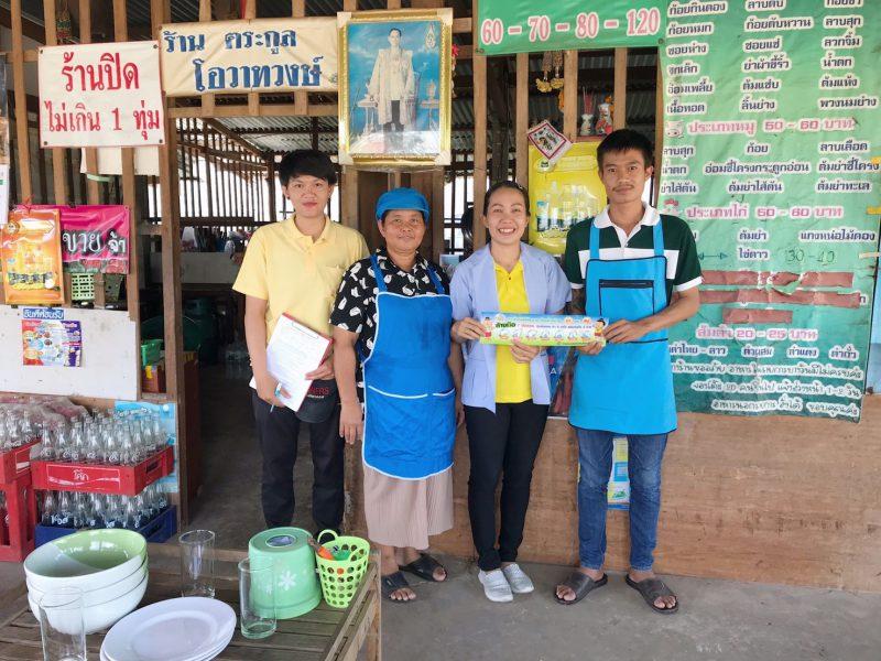 วันที่ 18 - 19 กรกฎาคม 2562 กองสาธารณสุขและสิ่งแวดล้อม ออกดำเนินการตรวจสารแบคทีเรียในอาหาร ร้านอาหารในเขตเทศบาลตำบลบ้านเขว้า