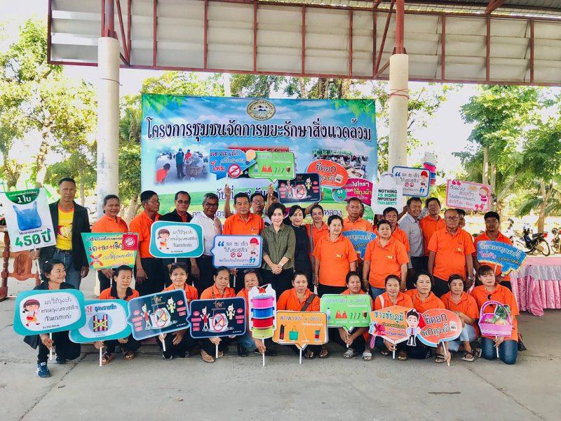 วันที่19ธันวาคม2562 กองสาธารณสุขและสิ่งแวดล้อม ดำเนินการจัดโครงการชุมชนจัดการขยะ รักษาสิ่งแวดล้อมมีผู้เข้าร่วมอบรมจำนวน200คน